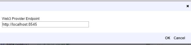 接続するEthereumノードのIPアドレスとポート番号を確認