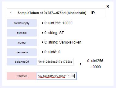 送信先のアドレスと送金額を入力し[transfer]ボタンをクリック