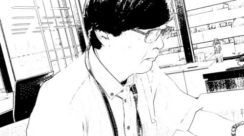 Tanaka Yoshiaki