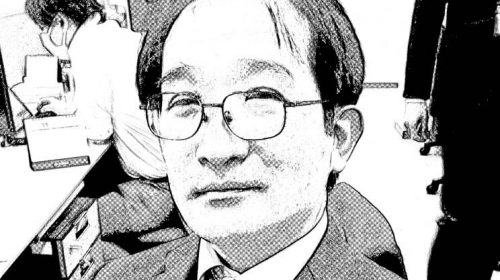 Kishikawa Tetsu