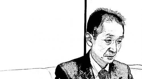 Aikawa Kazutaka