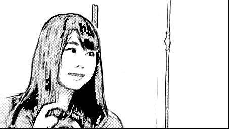 Akisada Erika