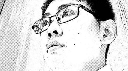 Taniguchi Natsuki